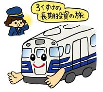 6_suke